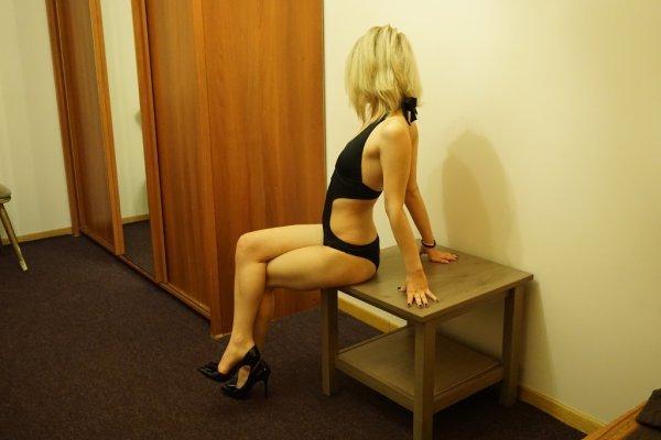 Заказ проституток город топки