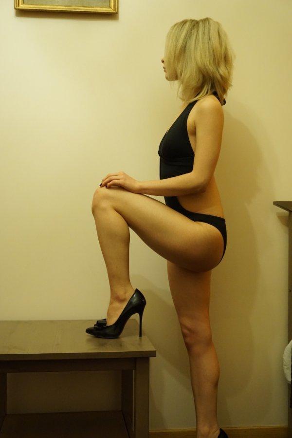 Эротический массаж на проспекте вернадского фото 769-497